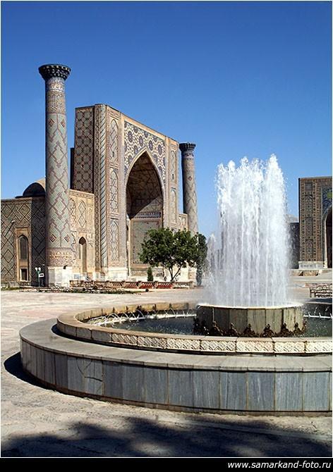 Регистан, Самарканд 20185