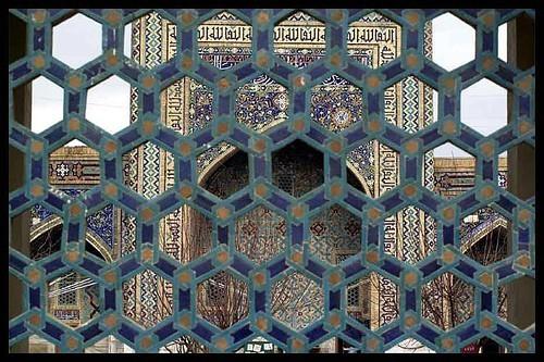 Регистан, Самарканд 92788