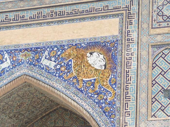 Регистан, Самарканд 91819