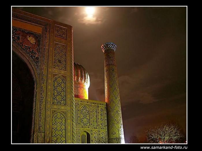 Регистан, Самарканд 68705