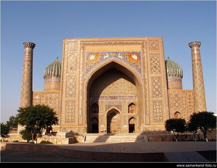 Регистан, Самарканд 75314