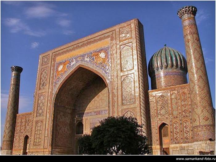 Регистан, Самарканд 75634