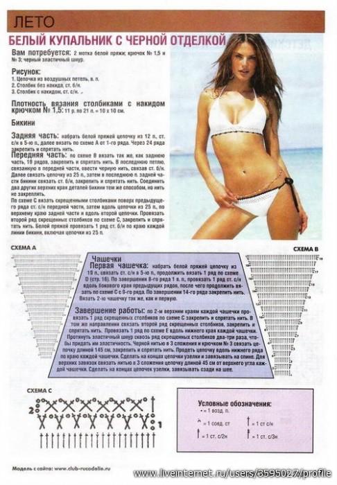 схема вязания купальника.