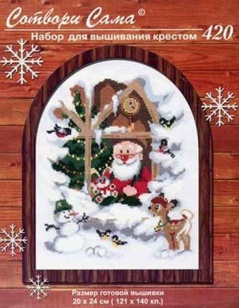 Схемы вышивки Деда Мороза