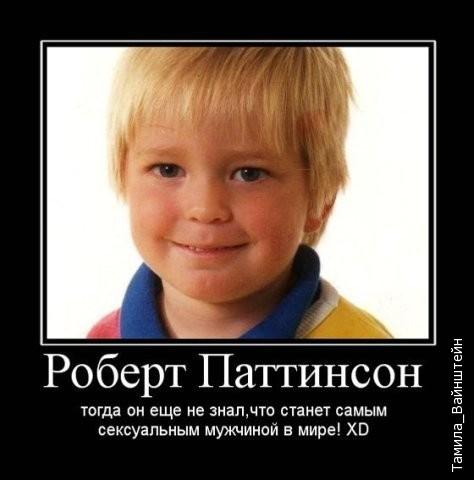 http://img0.liveinternet.ru/images/foto/b/3/apps/0/911/911712_x_e725b063.jpg