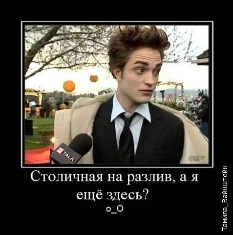 http://img0.liveinternet.ru/images/foto/b/3/apps/0/911/911718_x_7e853338.jpg