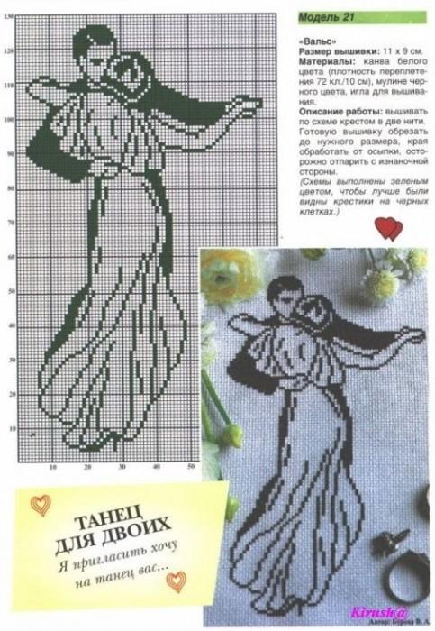 Чёрно-белые схемы для вышивки