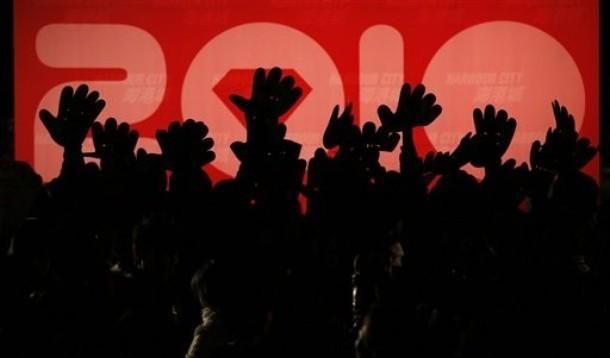 Новый 2010 год по миру.