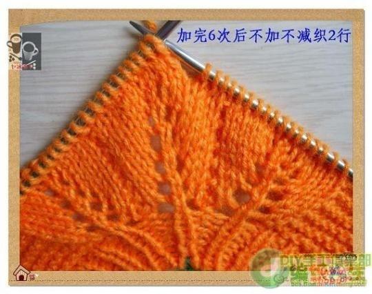 Тапочки вязание спицами три листочка