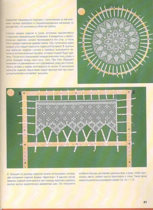 1905194 vajzan skaterti 38 2012 Muhteşem Dantel Masa Örtüleri ve şemaları, Çok Şık Dantel Örgü Modelleri, Yeni Dantel Örgüler, Şık Dantel Masa Örtüsü Modelleri Ve Şemaları