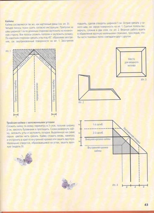 1905200 vajzan skaterti 40 2012 Muhteşem Dantel Masa Örtüleri ve şemaları, Çok Şık Dantel Örgü Modelleri, Yeni Dantel Örgüler, Şık Dantel Masa Örtüsü Modelleri Ve Şemaları