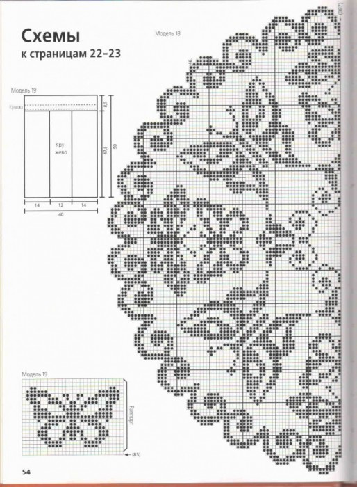 1905216 vajzan skaterti 51 2012 Muhteşem Dantel Masa Örtüleri ve şemaları, Çok Şık Dantel Örgü Modelleri, Yeni Dantel Örgüler, Şık Dantel Masa Örtüsü Modelleri Ve Şemaları