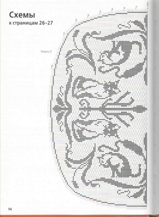 1905218 vajzan skaterti 53 2012 Muhteşem Dantel Masa Örtüleri ve şemaları, Çok Şık Dantel Örgü Modelleri, Yeni Dantel Örgüler, Şık Dantel Masa Örtüsü Modelleri Ve Şemaları