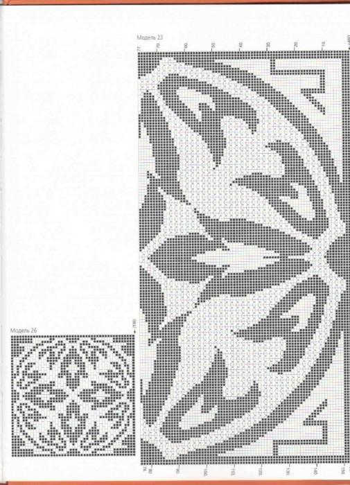 1905222 vajzan skaterti 56 2012 Muhteşem Dantel Masa Örtüleri ve şemaları, Çok Şık Dantel Örgü Modelleri, Yeni Dantel Örgüler, Şık Dantel Masa Örtüsü Modelleri Ve Şemaları