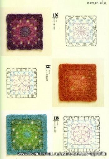 Разные мотивы - разные схемы для вязания.  Собирать из мотивов Квадратный мотив, связанный крючком из двух элементов.