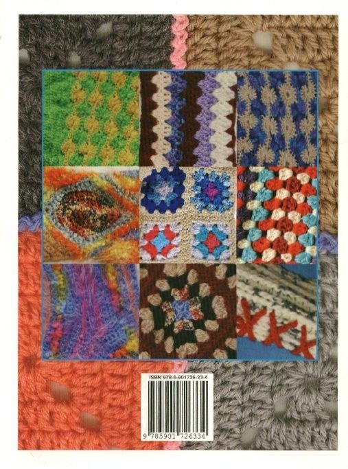 craft socks: crochet books