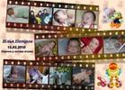 Посмотреть все фотографии серии Мой малыш