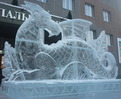 Посмотреть все фотографии серии Ледянной дракон.