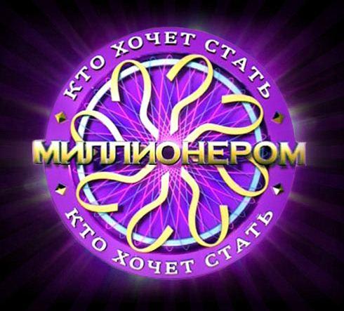 где в москве познакомится с миллионером