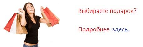 Сувениры подарки оптом москва