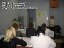 Посмотреть все фотографии серии Обучение по курсу: Косметический Гуаша. 2012