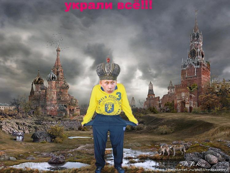 Украинские хакеры взломали сервер департамента МО РФ, вскрыв контракты на закупку нового вооружения - Цензор.НЕТ 4429