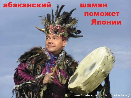 Чиновники коммунального предприятия Киева задержаны при получении взятки, - МВД - Цензор.НЕТ 9325