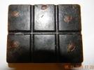 [+] Увеличить - Шоколадно - кофейное мыло