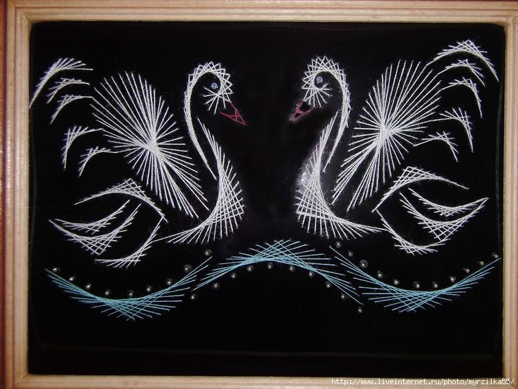 Танец лебедей