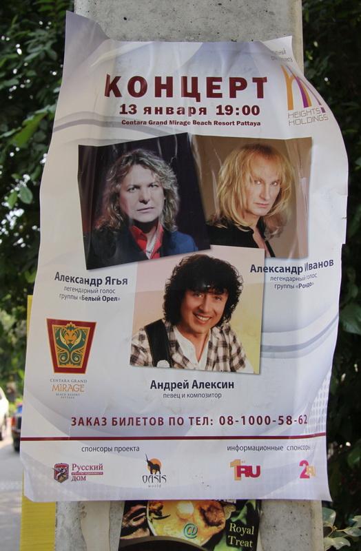 Смотреть русские трансфиститы 24 фотография