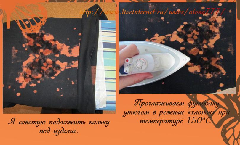 Отбеливание ткани. I . F_20473000