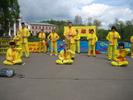 Посмотреть все фотографии серии Фалунь Дафа в России