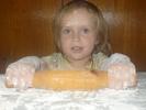 Посмотреть все фотографии серии Дочурка