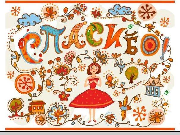 добрые открытки: