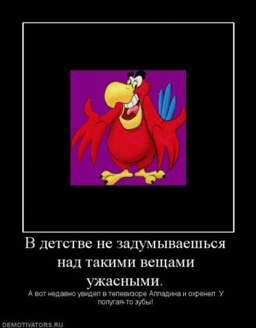 http://img0.liveinternet.ru/images/foto/c/0/92/3758092/f_19865993.jpg