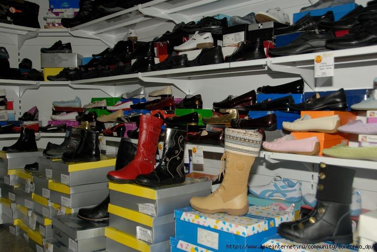 Сайт Одежды И Обуви Кемерово