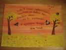 [+] Увеличить - Золотая Осень Рисунок Саши Зайцевой