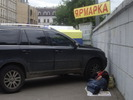 [+] Увеличить - Москва-город контрастов
