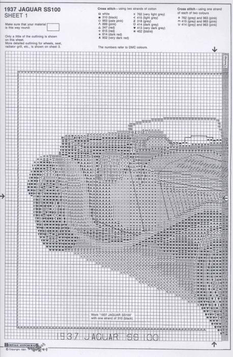 схемы вышивки автомобилей. 1.