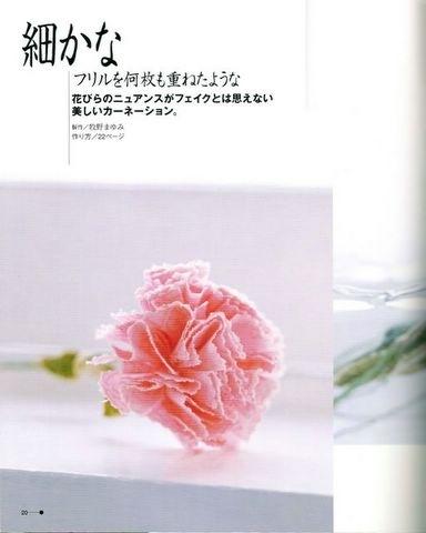 Цветы и растения из ткани ( аксессуары и украшения для дома), схемы и выкройки прилагаются.
