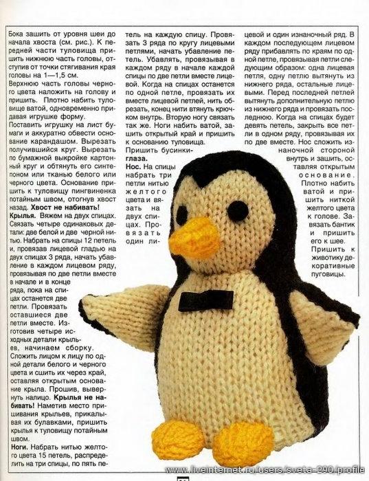 схема из бисера для начинающих НОВОГОДНЯЯ ИГРУШКА - Сайт о бисере.