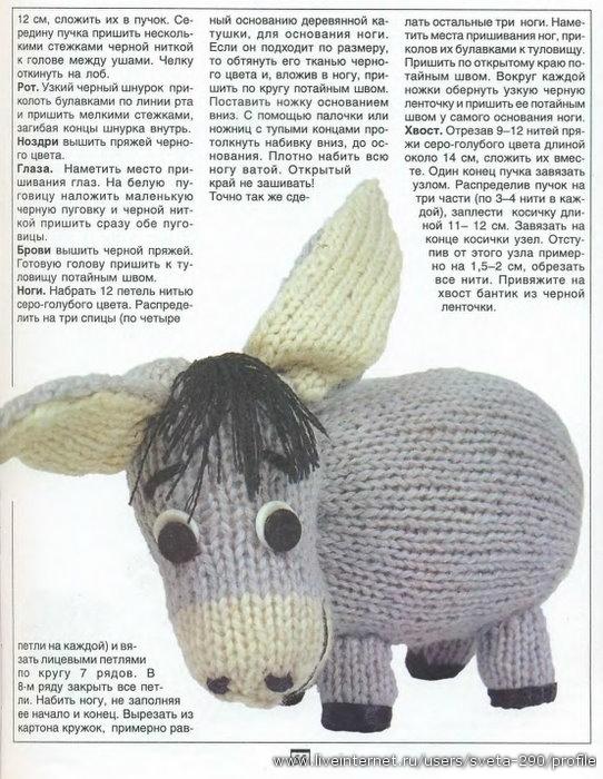 Вязание на спица мягких игрушек