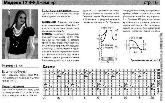 приказ мвд 1011 от 28.12.2009 инструкция - фото 3