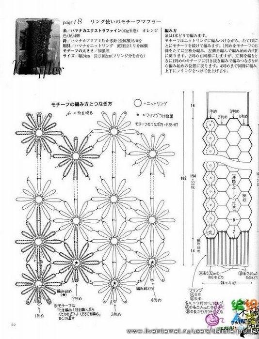 шарф из мотивов ромашек крючком2 (537x700, 108Kb) .