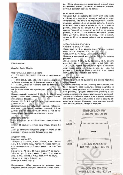 Вязание прямой юбки крючком для женщин