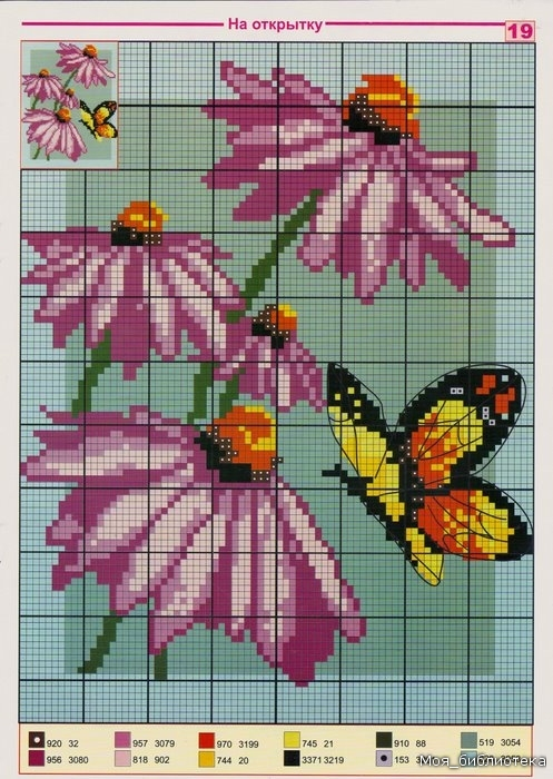 embroidered pictures for winter and christmas: cross stitch magazine