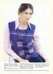 Журнал: Крючок. Вязание для взрослых №3 2011