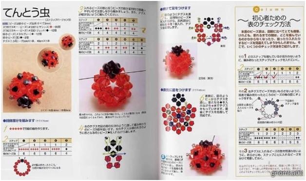 поделки брелки из бисера схемы для детей - Исскуство схемотехники.