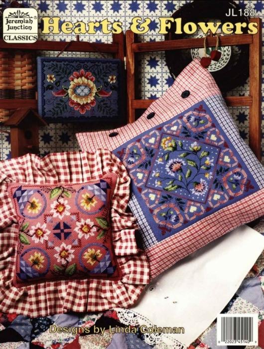 Цветы на подушках /вышивка/.