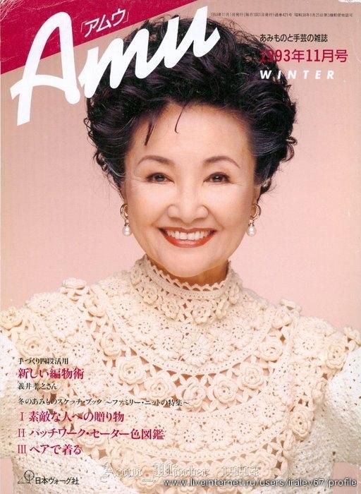 Модели и схемы из японских журналов 10